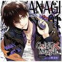 Collar×Malice Character CD vol.1 柳 愛時(初回限定盤)/CD/KDSD-00986