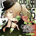 Collar×Malice Character CD vol.5 白石景之(初回限定盤)/CD/KDSD-00994