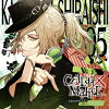 Collar×Malice Character CD vol.5 白石景之/CD/KDSD-00995