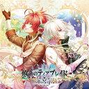 Nostalgia/CDシングル(12cm)/KDSD-00996