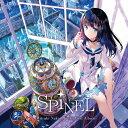 SPiNEL-Mitsuki Nakae Works Best Album-/CD/KDSD-01010