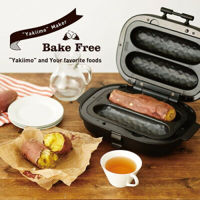 DOSHISHA CORPORATION Bake Free 焼き芋メーカー WFS-100(BK)