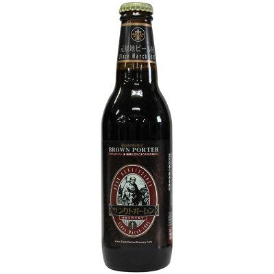 サンクトガーレン ブラウンポーター 瓶 330ml