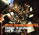 Tribute to Gil Evans Live at 新宿ピットイン/CD/PILJ-0005