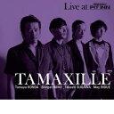 TAMAXILLE/CD/PILJ-0011