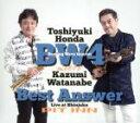 BEST ANSWER/CD/PILJ-00012