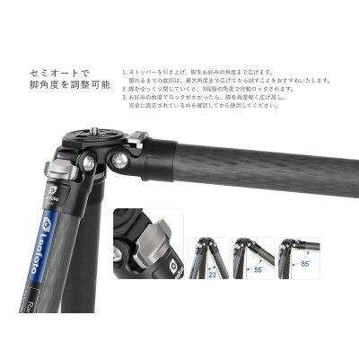 LEOFOTO 3段三脚LSレンジャーシリーズ三脚 LS-323C