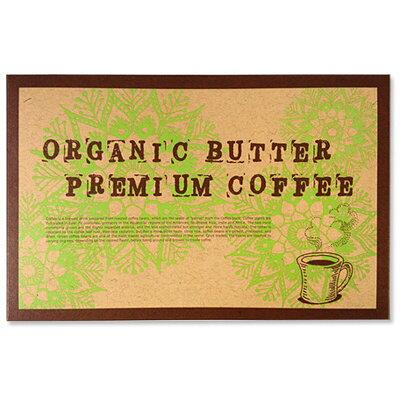 オーガニックバタープレミアムコーヒー 1.3g×30包
