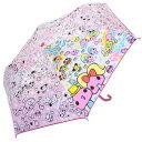 らんにょこ (ピンク)53cm折畳傘 キャラクターアンブレラ