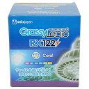 ボルクス Grassy LeDio RX122 コーラル 海水用
