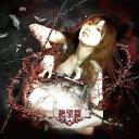 パンドラ・コード~絶望篇~/CD/TIE-1045