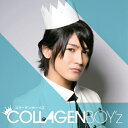 コラーゲンボーイズ(将星盤)/CD/TIE-1054