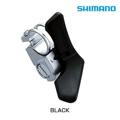 シマノ SL-A050 シフトレバー 左レバーのみ/ASLA050LB