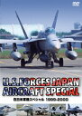 在日米軍機スペシャル 1999~2000/DVD/EGDD-0037