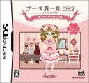 DS プーペガールDS2~スウィートピンクスタイル~ 通常版 Nintendo DS