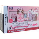 DS プーペガールDS2~スウィートピンクスタイル~限定版 Nintendo DS