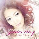 Glitter Way☆/CD/DIM-003