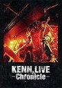 写真集 KENN LIVE -Chronicle-