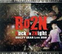 Rock on 2Night GUILTY GEAR LIVE 2016 DVD付初回限定盤 CD / ゲーム・ミュージック
