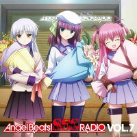 ラジオCD「Angel Beats! SSS(死んだ 世界 戦線)RADIO」vol.7/CD/SSSR-0007
