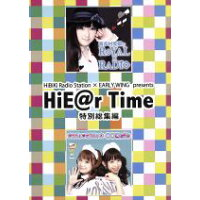HiBiKi Radio Station×EARLY WING presents HiE@r Time 特別総集編DVD/DVD/HEPD-10001