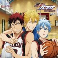 ラジオCD「黒子のバスケ 放送委員会」Vol.2/CD/KURO-0002