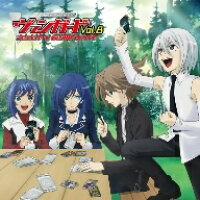ラジオCD「立ち上がれ!僕らのヴァンガード」Vol.8/CD/VGTC-0008
