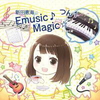 新田恵海のえみゅーじっく♪ まじっく☆つん1/CD/HBKM-0030