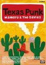 Texas Punk/DVD/MAGI-0008