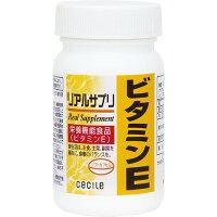 リアルサプリ ビタミンE(30球)