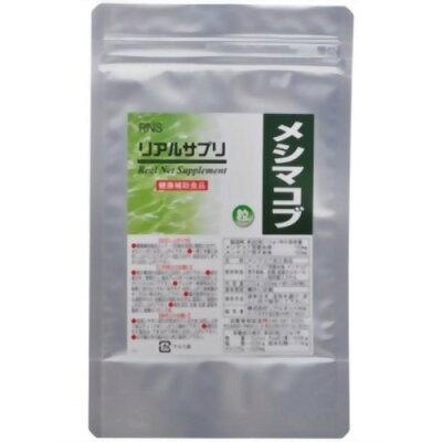 リアルサプリ メシマコブ(1080粒)