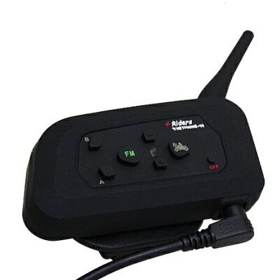 4Riders Interphone V4