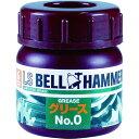 超極圧潤滑剤 LSベルハンマー グリースNo.0 50ml