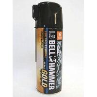 ベルハンマー 超極圧潤滑剤 LSベルハンマーゴールド スプレー420ml LSBH-G01