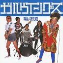 真夏の抜け道/CD/MELE-1004