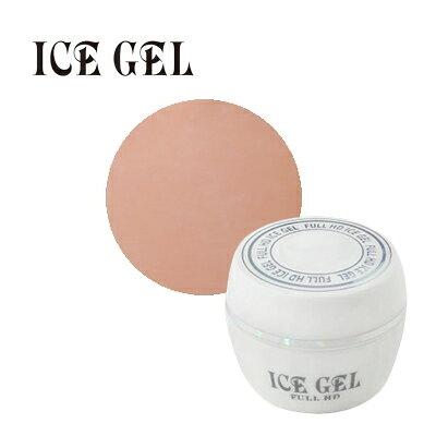 ジェルネイル カラージェル アイスジェル icegel カラージェル sk-794