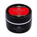 shiny gel professional:カラージェルネイル   ピュアレッド/127  シャイニージェル・プロフェッショナル サクラクレパス  マット 赤