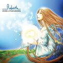 CD/オムニバス/Rebirth Voice of Fukushima/VOF-1