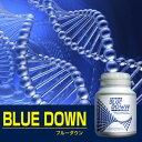 BLUE DOWN ブルーダウン 60粒