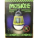 モスキー MOSKEE Moskee Lantern Yellow