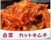 フルーツキムチ=ご飯泥棒 白菜キムチ/カット/5kg500g×10個