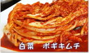 フルーツキムチ=ご飯泥棒 白菜キムチ/ポギ/かぶ/3kg