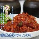 韓国/韓国食品 信濃特製(チャンジャ)500g