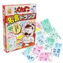 天才バカボン おもちゃ 名言トランプ スカイジェイ 面白 カードゲーム