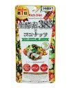 リッチダイエット 生酵素×ココナッツダイエット 72粒 - ジェイピーエスラボ
