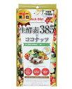 リッチダイエット 生酵素×ココナッツダイエット 144粒 - ジェイピーエスラボ
