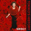ゴールデン☆ベスト TOKIKO'S HISTORY/CD/MHCL-30506