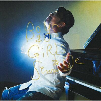 Boys & Girls(初回生産限定盤)/CD/MHCL-30533