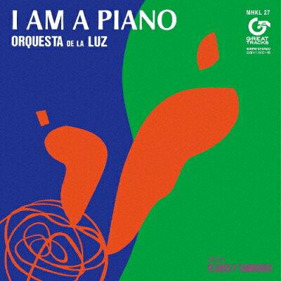 私はピアノ シングル MHKL-27