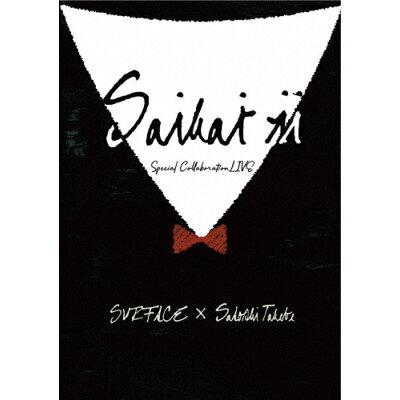 SURFACE×武部聡志 Special Collaboration LIVE「SAIKAI II」昭和女子大学人見記念講堂(2019/05/25)/DVD/MHBL-344